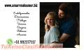Conjuros de Amor para las parejas inseguras +51992277117