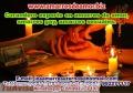 Conjuros de Amor para toda la vida con Magia Negra +51992277117
