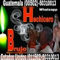 HERMANDAD DE BRUJOS DE GUATEMALA
