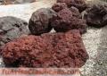 Ahorre Decorando Jardines con Lava Roca