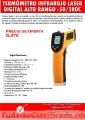 Termometro Infrarojo Laser Digital Alto Rango Nubee