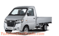 camioneta-comercial-motor-1-0-nueva-1.png
