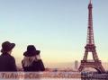 Oportunidad de Negocio en el Turismo