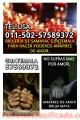 VERDADERA Y PODEROSA BRUJERIA PARA QUE DEJES DE SUFRIR RECHAZOS DE AMOR 50257589372