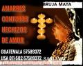 brujeria-guatemalteca-que-no-falla-a-tu-peticion-0050257589372-3.jpg