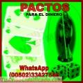 AMARRES PACTADOS, BRUJO NEGRO (00502)33427540