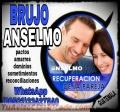 Amarres para amores imposibles, brujo anselmo (011502)33427540)