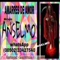 AMARRES PARA AMORES IMPOSIBLES,BRUJO ANSELMO (00502)33427540